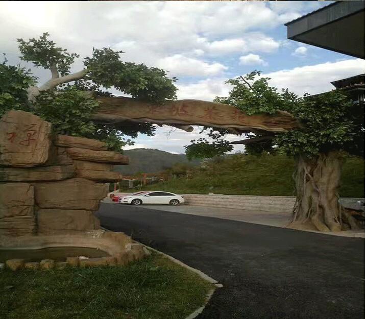 定做假树大门大型门头假山门头仿真古树景区塑石山门水泥设计施工
